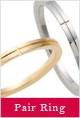 Pair Ring