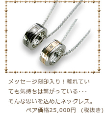 LSP0075-45-55