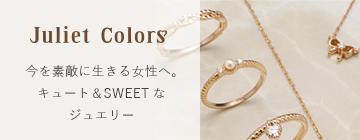 juliet colors Happy&Active cute&Sweet